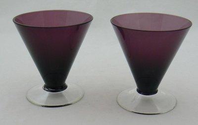 KRISTALUNIE CARNAVAL GLAS